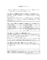 取締役CFO 細谷 佳津年 様