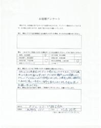 取締役CFO 竹居 邦彦 様