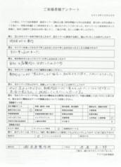 株式会社赤原製作所 取締役社長室長 赤原宗一郎 様