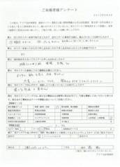 株式会社ベストパートナー 代表取締役 加藤睦 様
