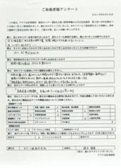 キソー工業株式会社 代表取締役 鈴木幹男 様