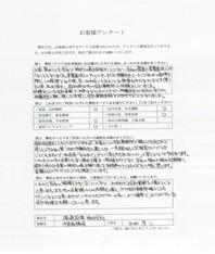 代表取締役 木村孝二様