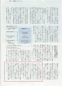 media201003_01