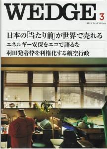 media201003_03