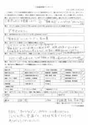 日研株式会社 花田沙音 様