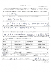 株式会社ピーシー・ブレイン 代表取締役 盛永哲也 様