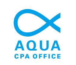 横浜の税理士 アクア会計事務所|株式公開支援